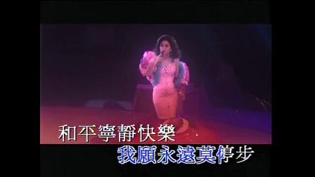 徐小凤_每一步(89金光灿烂演唱会).mp4