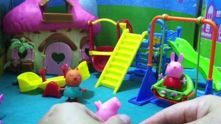 小猪佩奇过家家玩具视频 迪斯尼乐园