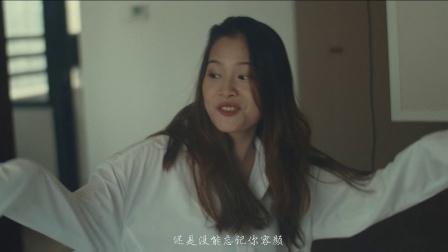 李道鹏 - 亏欠 MV