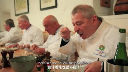 法国顶级大厨在苏格兰——Loch Fyne的美味海鲜