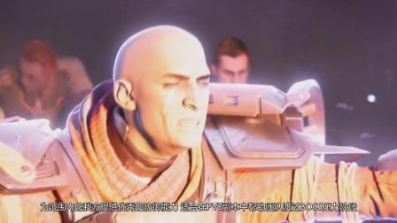 《命运2》beta职业介绍:团队先锋泰坦