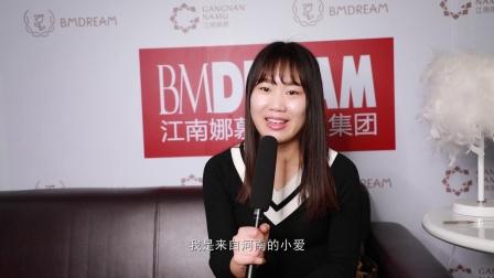 江南娜慕半永久培训河南学员小爱专访:学习半永久化妆的经验分享视频