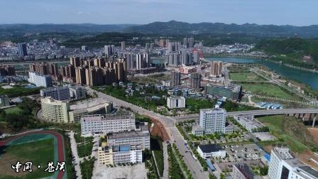 20180414苍溪县城航拍