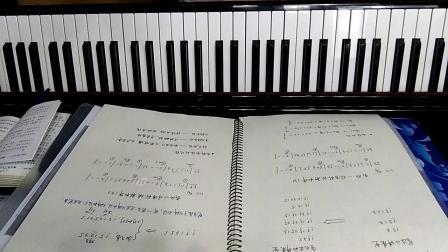 简易伴奏第25课