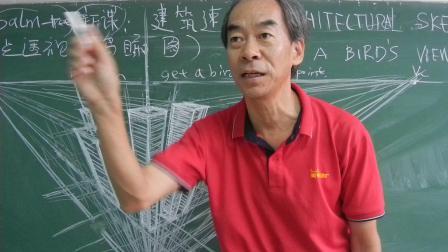 美术教学系列视频之建筑速写三点透视鸟瞰图