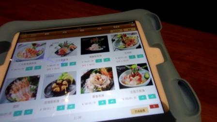 老外日记 #1- 自己介绍,日本料理