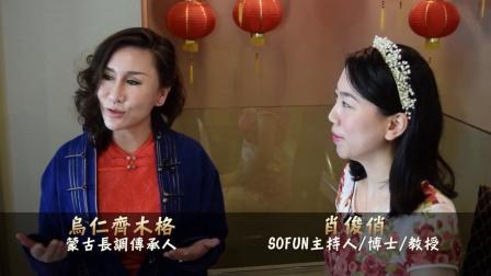 2018ACCEF: 采访刘兴坚