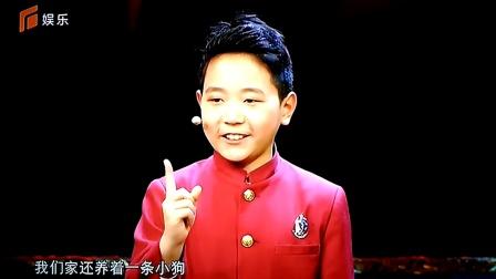 石家庄广播电视台2018少儿春晚相声《旺旺大礼包》 表演:仲怡阳、仲怡帆