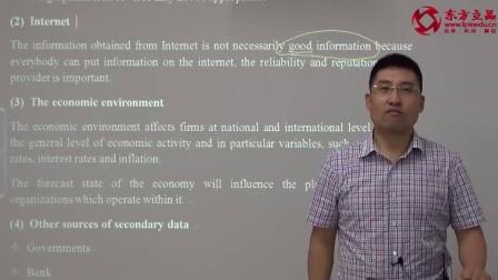 徐开金老师ACCA F2 第二章(2)试听课