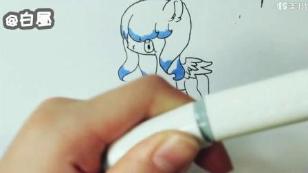 [白昼]小马宝莉白昼绘画教程