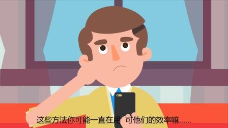 靓号网号粉版动画-2