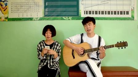 吉他弹唱(七里香)沫少-欣彤