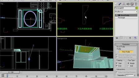 3dmax教程,室内设计教程 别墅建模