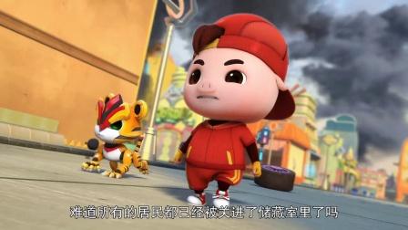 猪猪侠之超星萌宠第二季 第24集