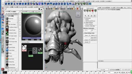 看湖南盛途天威老师 怎么如何玩转maya来进行渲染贴图烘焙制作
