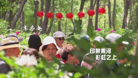 20180424青铜峡旅游短片(新)