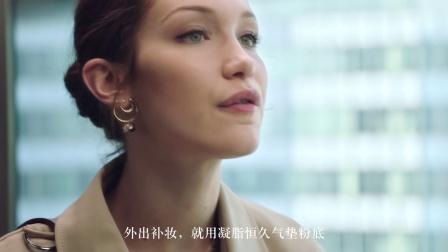 Dior迪奥凝脂恒久气垫粉底—贝拉快速妆容打造