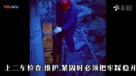 采掘段宫玉礼_标清