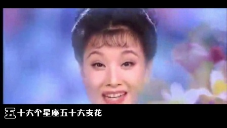 """创意视频—宋祖英""""爱我中华"""""""