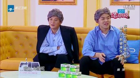 郑恺-王宁-微观世界(喜剧总动员20161022)