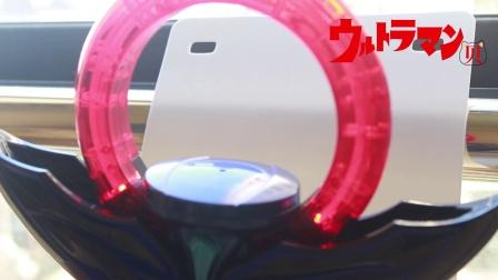 万代 PB限定 DX欧布奥特曼 黑暗圆环 伽古拉 JJ环 评测(低配版).mp4