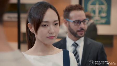 《归去来》唐嫣 萧清cut31