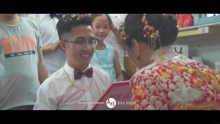 【4人正在观看】2018.6.11婚礼即剪|五维视觉出品