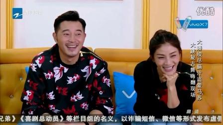 马苏-潘斌龙-人在旅途(喜剧总动员20161008)