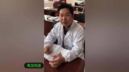 中医针灸  王老师