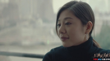 《上海女子图鉴》爱情事业双丰收 scarlet的美好生活