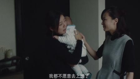 《上海女子图鉴》Scarlet荣升宝妈