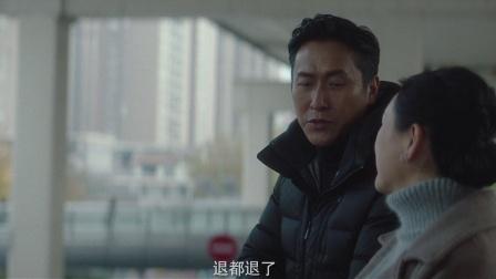 《上海女子图鉴》闲哥与妻子过纪念日,当年广告牌终被海燕拿下