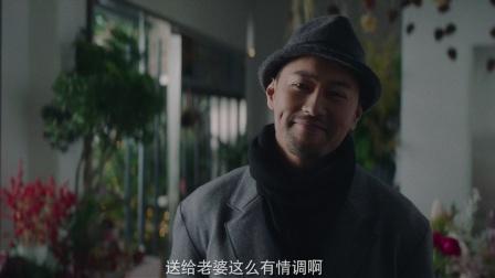 《上海女子图鉴》Kate最终获得爱情圆满