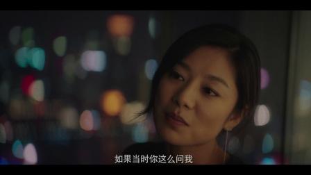 《上海女子图鉴》海燕拒绝张天皓帮助,追求自由而独立的灵魂
