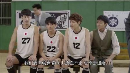 都枝寒- 篮球 18- CUT8