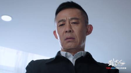 《猎毒人》【于和伟X侯梦莎CUT】50 吕云鹏大难不死,江伊楠接受新任务