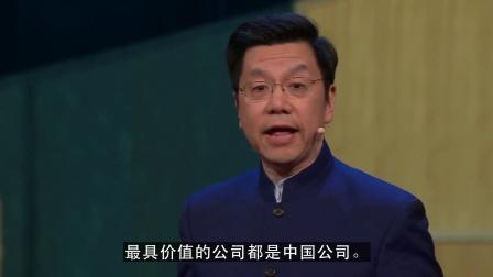 中国企业的飞速发展