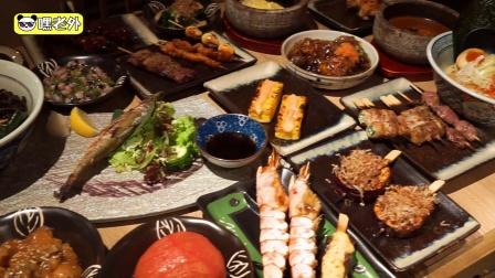 带俄罗斯小哥哥体验日本美食一条街,没想到你们是这么会喝的老外