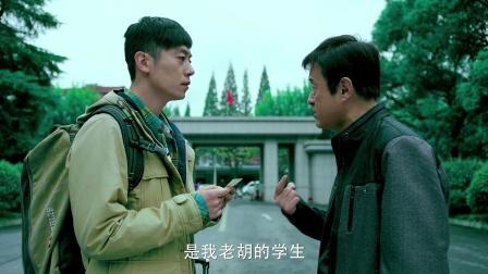 古东青,在学校你是我的学生,出社会你就是我朋友了