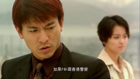 《龙在江湖》梁咏琪出卖警察男友偷偷告实情,华仔知晓质疑原因