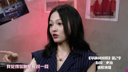 """张韶涵称会好好对待""""剩下的家人"""""""