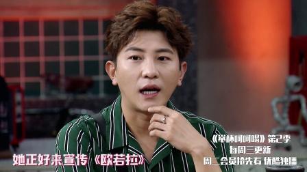 2.张韶涵竟然是大左出道采访的第一个艺人