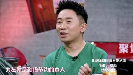 杨迪遭遇大拷问:通告费再打七折来不来第三季
