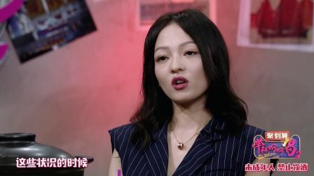 张韶涵表达内心想法 不是矫情的人不愿当面说