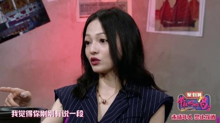 张韶涵说出来这5个字 顿时让杨迪大左眼神交汇