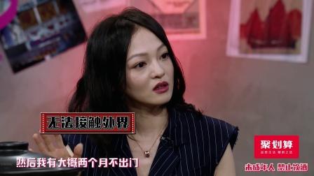 感叹娱乐圈真朋友少 张韶涵曾受陌生人鼓励感动痛哭