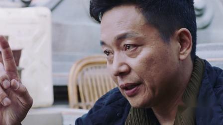 橙红年代 47 聂万峰与刘子光组枪杀人游戏,可惜这一次失算了