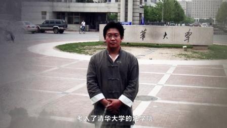 苇杭书院山长杨汝清介绍片