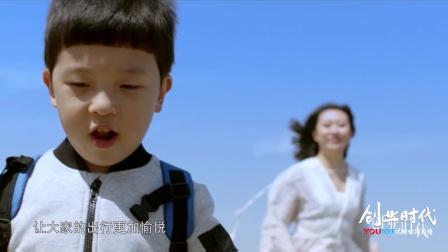 纪录片《身边人的创业史》第60集 《驴友的贴心妈妈》