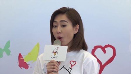 港台:胡定欣被癌症儿童感动 愿圣诞携朋友再探访